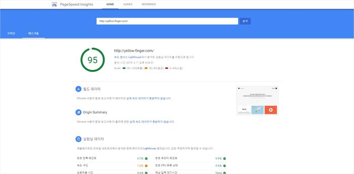 2019 UX/UI 웹디자인 트렌드